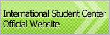 International Student Unit Official Website