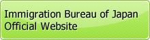 040_Immigration Bureau of Japan Official Website