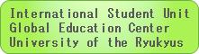 020_International Student Unit
