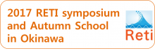 090_2017 RETI symposium and Autumn School in Okinawa